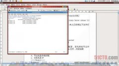 RHEL 5.5+DRBD+heartbeat+Oracle10R2双机安装实例